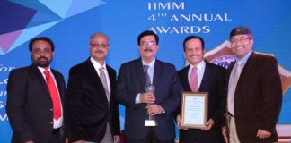 Praj recognised by IIMM for its Supply Chain Management Practices