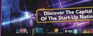 Start JLM - First Start Jerusalem Competition Launched in India