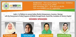 AIMBSN to host its 1st Event for Indian Muslim Entrepreneurs, Businesses, Startups and Investors on 26th November, 2017 in Pune