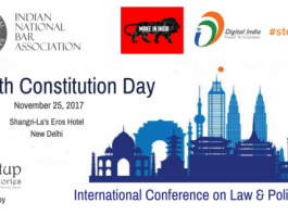 """Indian National Bar Association to Host 6th Annual International Conference 68th Constitution Day in Association With """"Make in India"""" on 25th November, 2017"""
