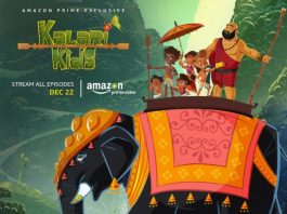 Siffcy Alliance With Amazon Prime Video - World Premiere of Kalari Kids at SIFFCY 2017