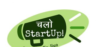 Chalo Startup