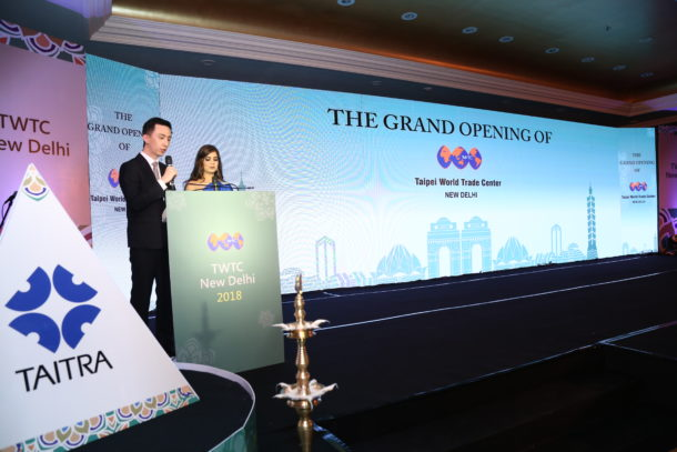 BigArts Events successfully managed the Grand Opening of Taipei World Trade Centre