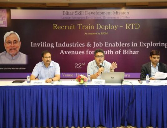 Bihar Skill Development Mission's Initiative Towards Effective Skilling of Youth of Bihar