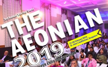 """Aspire Media to Organise """"The AEONIAN 2019"""" – An Annual Startup Summit on 27 – 28th February 2019"""