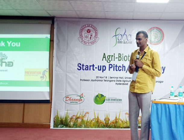 """First Best Award winning Startup Pitch of the Day"", Co-founder of BODHA Mr. Akkineni Rama Prasad"