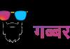 Buzzoka launches 'Social Gabbar' Platform for content creators across India