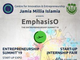 EMPHASISO'19 - Center for Innovation and Entrepreneurship, Jamia Millia Islamia to organise the exclusive E-SUMMIT on 13th & 14th April 2019