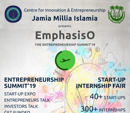 EMPHASISO'19 - Center for Innovation and Entrepreneurship, Jamia Millia Islamia to organise the exclusive E-SUMMIT on 13th & 14th April 2019