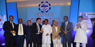 Pratibha Syntex receives 'Large Enterprise of the Year' Award in Bhopal