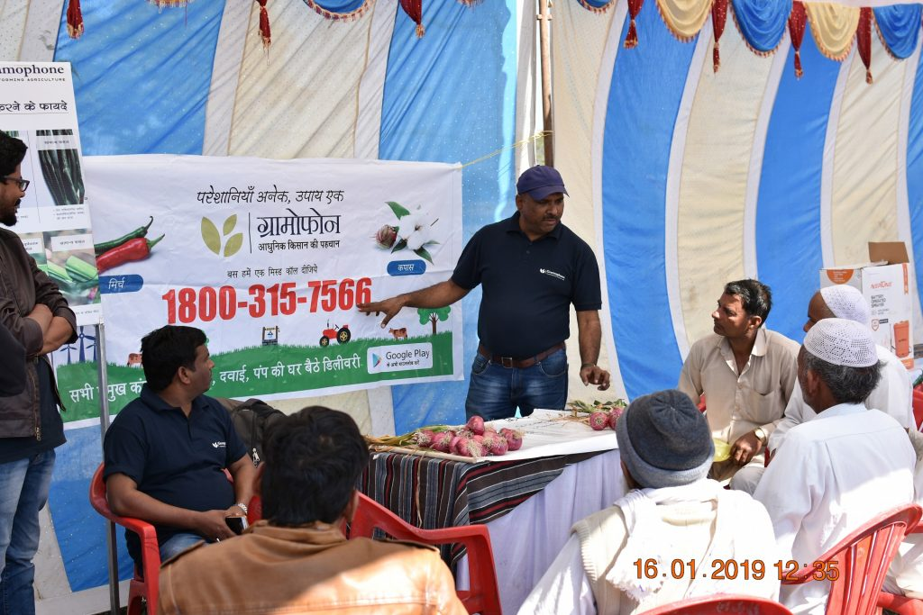 Gramophone works directly with farmers