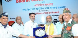 Dr. Huzaifa Khorakiwala Honoured by National Human Welfare Council..