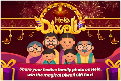 Helo - Diwali gift box