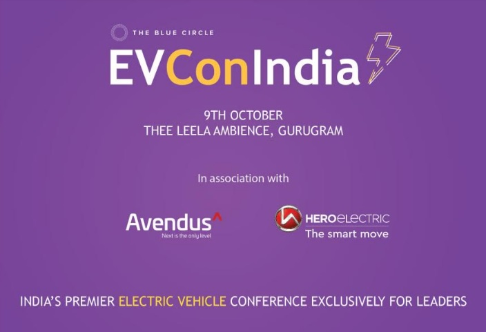 Hon'ble Minister of State for Heavy Industries Shri Arjun Ram Meghwal to Inaugurate EVConIndia