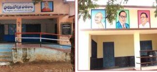 Bangaru Talli Charitable Trust (BTCT) Revamped School Building