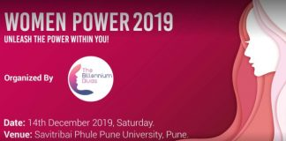 "Billennium Divas Fund Announces the Pune Edition of Its Flagship Knowledge Series ""Women Power 2019"" on 14th December 2019"