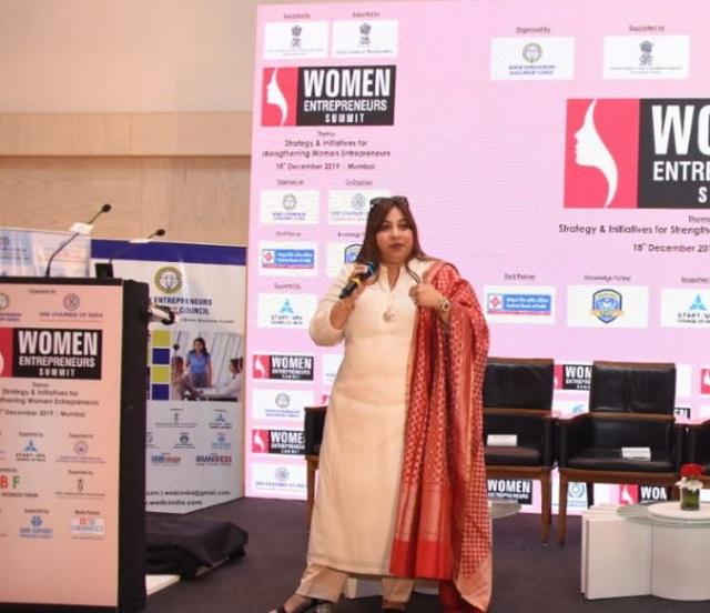 Mrs. Rubina Akhtar Hasan Rizvi