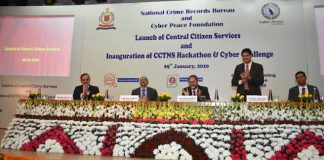 Launch of CCTNS Hackathon & Cyber Challenge