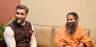 Mr. Nikhil and Swami Ramdev