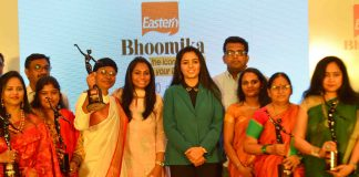 Eastern Bhoomika The Iconic Women in Your Life Award Winning Women Achivers