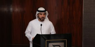 Mr. Ali Hassan Al Shaiba addressing the media at the conference